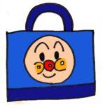 絵本袋は手作り、既製品、キルティング、それぞれ良さがある!〜幼稚園教諭の視点から〜