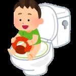 保育園ではトイレで出来るのに、家ではできない原因は何?