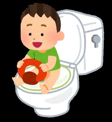 トイレトレーニングは2歳の春から短期決戦2週間で!我が家の実践記