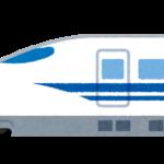 子連れで東海道新幹線に乗る!子供の席は必要?おすすめの座席は?