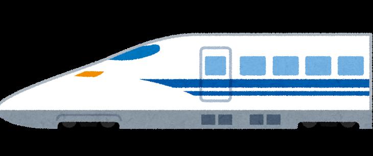 子連れで新幹線に乗るときに持っていくべき物!オススメのおもちゃは?