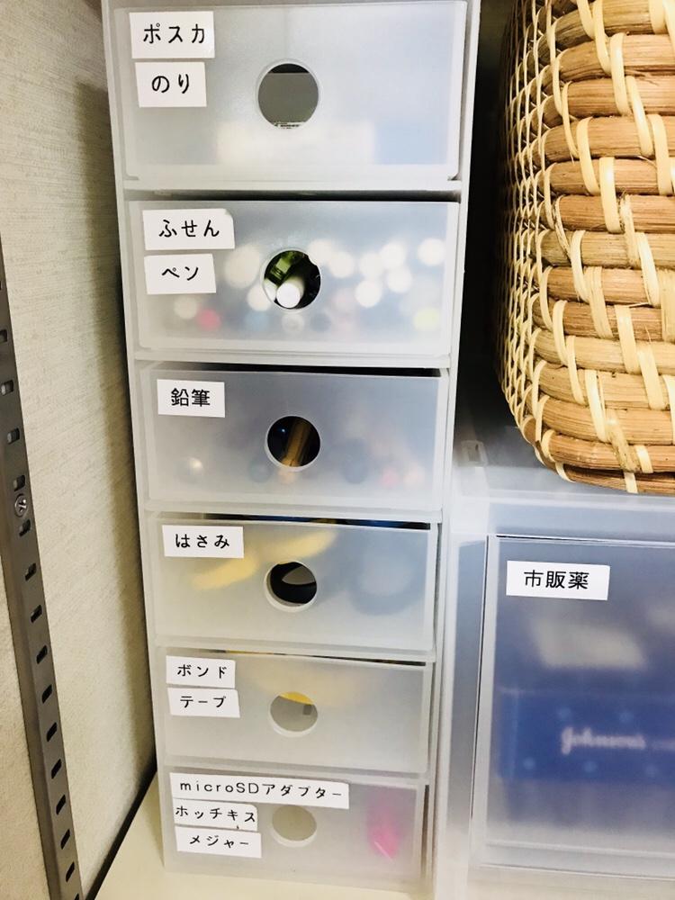 小物収納ボックス6段