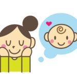 【体験談】長男を妊娠したときの妊娠超初期症状は『何もなかったこと』