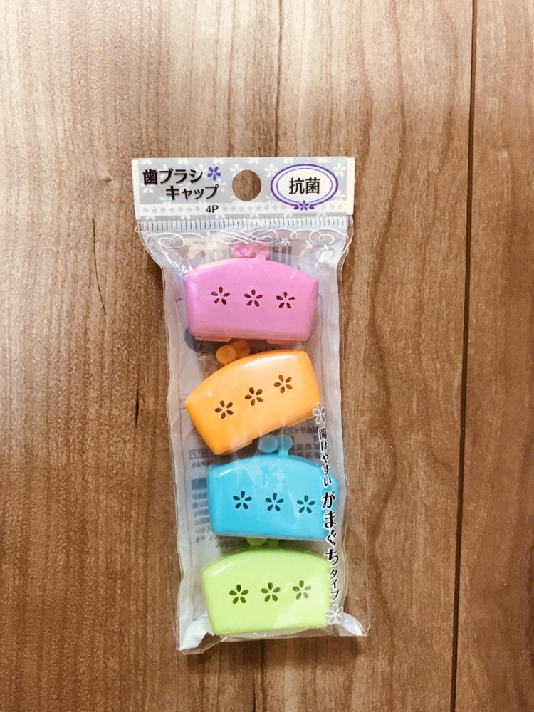 歯ブラシキャップキャン★ドゥ