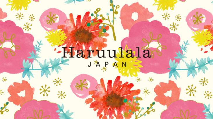 予算5000円からの出産祝いに可愛いHaruulalaのギフトボックスを