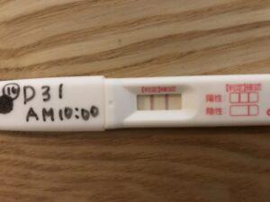 生理予定日1日後の妊娠検査薬