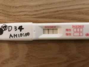 生理予定日4日後の妊娠検査薬