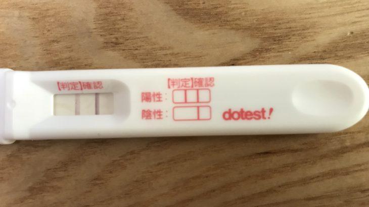生理予定日前に陽性が出た!フライングにおすすめの妊娠検査薬は?