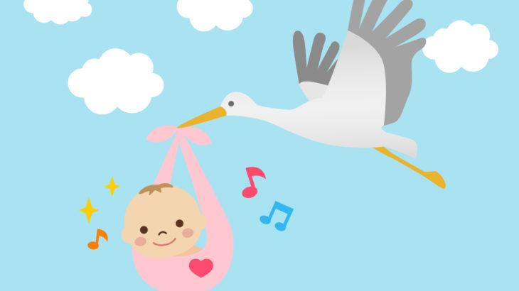 2人目の妊娠超初期症状は1人目と同じではなかった!