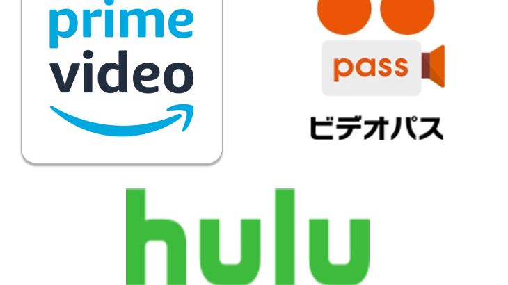仮面ライダーシリーズを動画配信サービスで!おすすめを比較☆