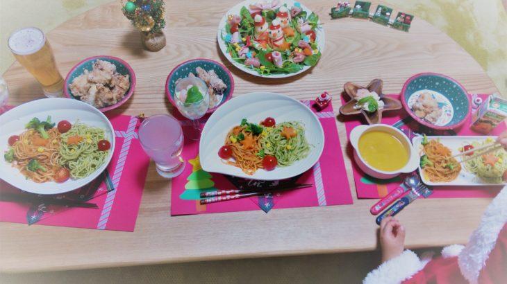 子どもと過ごすクリスマスディナー☆可愛いリースサラダも!
