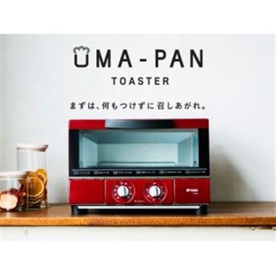 【レビュー】うまパントースター購入!ピザも焼けて便利でおしゃれ!
