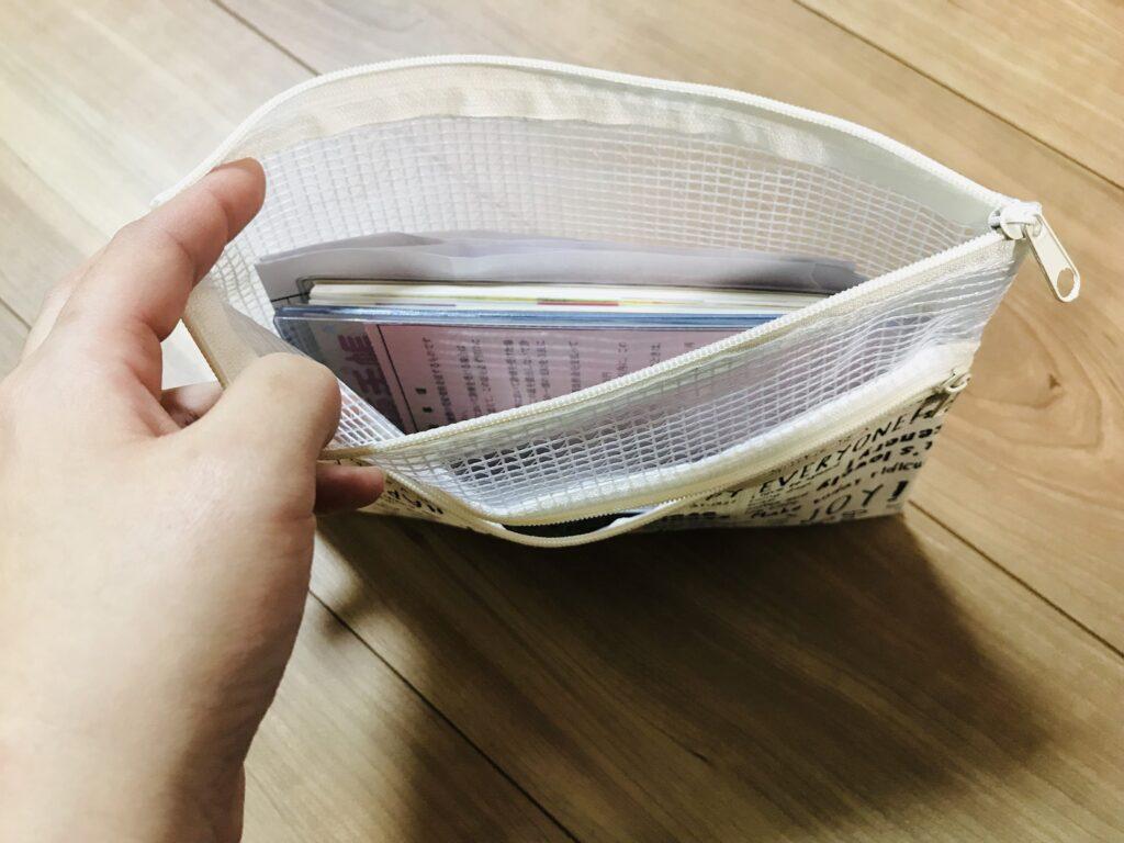 セリアWファスナーケースで母子手帳を収納