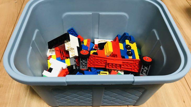 少量レゴのざっくり収納にはダイソーのフタ付BOX編みカゴ調が便利!
