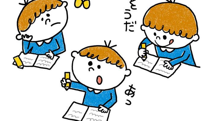 年中(4歳児)の通信教育を資料を取り寄せて比較してみた!