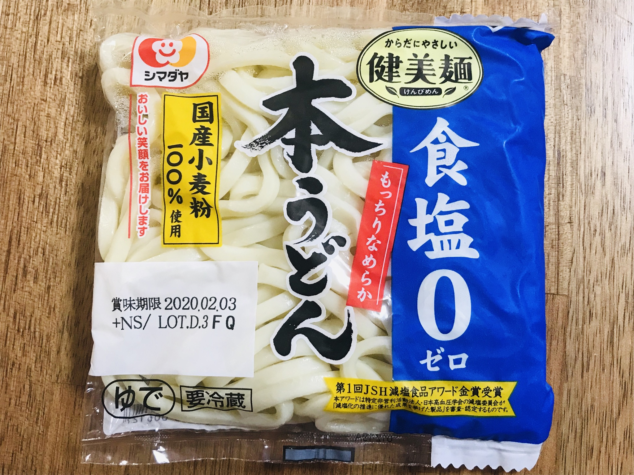 シマダヤの食塩不使用ゆで麺
